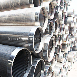 Precipitation Filter Pipe
